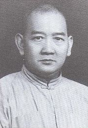 photo de Huang Feihong en buste